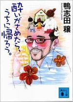 100701_yoisame.jpg