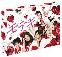 101126_moteki_dvd.jpg