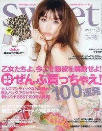 20120210_sweet2.jpg