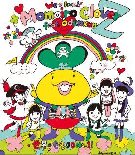 20120410_momokuroT_1.jpg