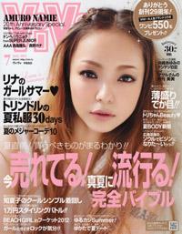 ViVi2012-07_1.jpg