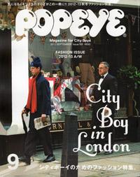 popeye2012-09.jpg