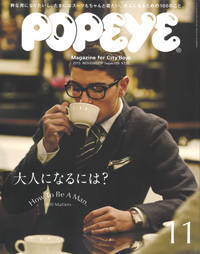 popeye799.jpg