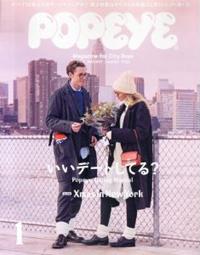 popeye801.jpg