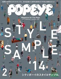 popeye802.jpg