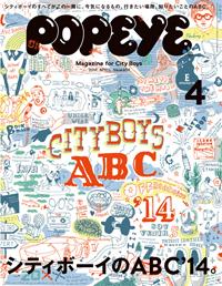 popeye804-00.jpg