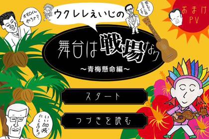 ukurere_app.jpg