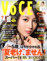 voce2012-07_1.jpg