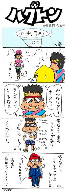 kaseki_268.jpg