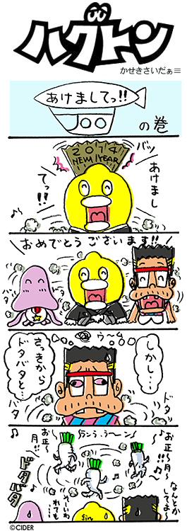 kaseki_342.jpg