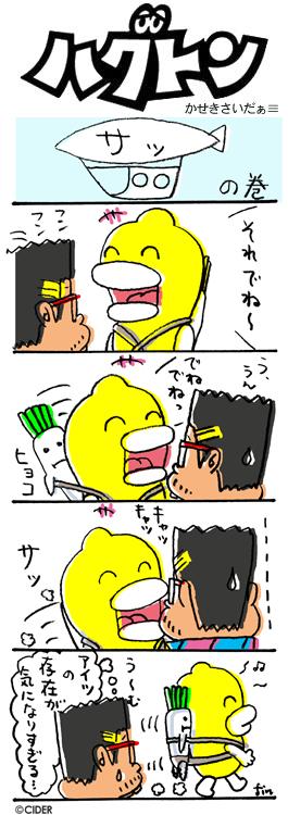 kaseki_344.jpg