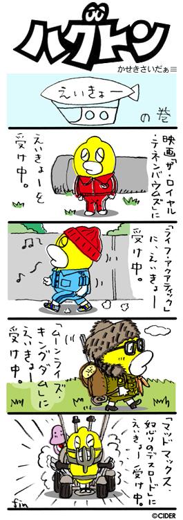 kaseki_440psd.jpg
