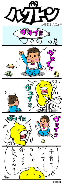kaseki_446.jpg