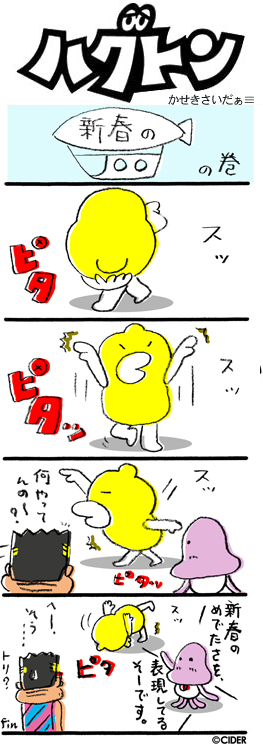 kaseki_496.jpg