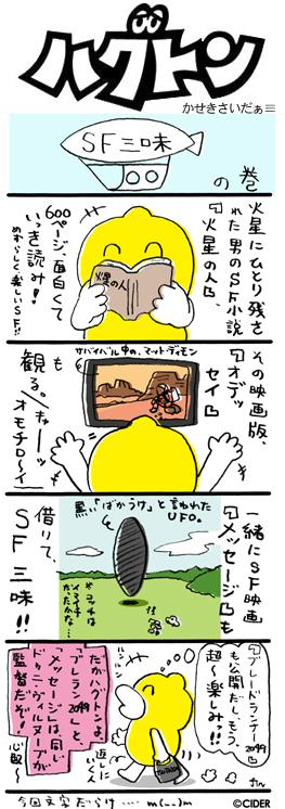 kaseki_537.jpg