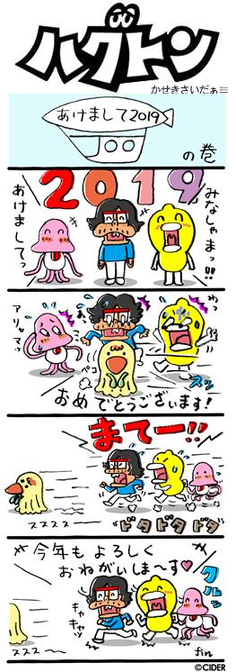 kaseki_593.jpg