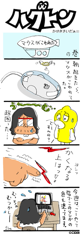 kaseki_607.jpg