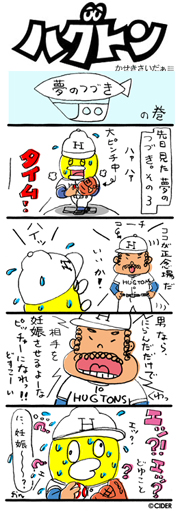 kaseki_653.jpg
